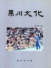 http://text.library.kr/dc0030/dc00300119/dc00300119.pdf