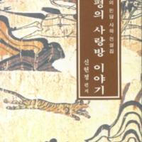 http://text.library.kr/dc0020/dc00200438/dc00200438.pdf