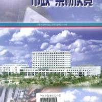 http://text.library.kr/dc0020/dc00200422/dc00200422.pdf
