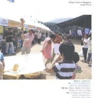 http://text.library.kr/dc0030/dc00310077/dc00310077.pdf