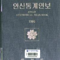 http://text.library.kr/dc0020/dc00202395/dc00202395.pdf
