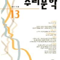 EC20130001.pdf