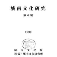 http://text.library.kr/dc0030/dc00300696/dc00300696.pdf