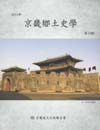http://text.library.kr/dc2015/dc20150802/dc20150802.pdf