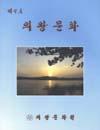 http://text.library.kr/dc2015/dc20150645/dc20150645.pdf