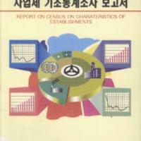 http://text.library.kr/dc0020/dc00203389/dc00203389.pdf