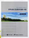 http://text.library.kr/dc0070/dc00700105/dc00700105.pdf