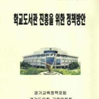 EC20110012.pdf