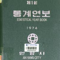 http://text.library.kr/dc0020/dc00202405/dc00202405.pdf