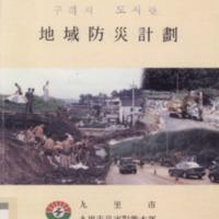 http://text.library.kr/dc0020/dc00203405/dc00203405.pdf