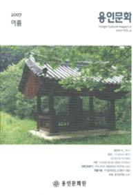 http://text.library.kr/dc0030/dc00300804/dc00300804.pdf