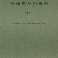DC20200939.pdf