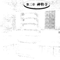http://archivelab.co.kr/kmemory/GM00022399.pdf