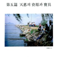 http://archivelab.co.kr/kmemory/GM00022775.pdf