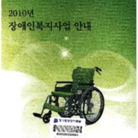 http://text.library.kr/dc0030/dc00320061/dc00320061.pdf
