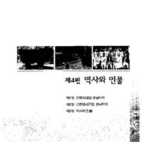 http://archivelab.co.kr/kmemory/GM00022976.pdf