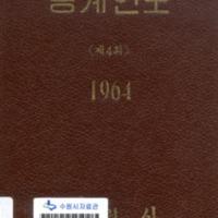 http://text.library.kr/dc0010/dc00100732/dc00100732.pdf