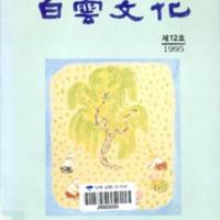 http://text.library.kr/dc0020/dc00201729/dc00201729.pdf