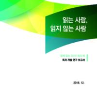 DC20190033.pdf