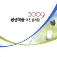 http://text.library.kr/dc0030/dc00320155/dc00320155.pdf