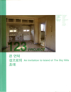 http://text.library.kr/dc0080/dc00800222/dc00800222.pdf