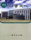 http://text.library.kr/dc2015/dc20150436/dc20150436.pdf