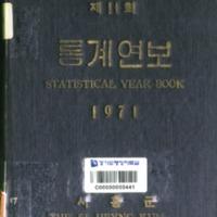 http://text.library.kr/dc0020/dc00202347/dc00202347.pdf