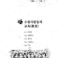 http://archivelab.co.kr/kmemory/GM00025085.pdf