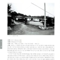 http://archivelab.co.kr/kmemory/GM00020049.pdf