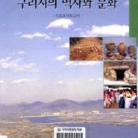 http://text.library.kr/dc0020/dc00200949/dc00200949.pdf