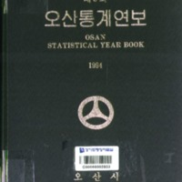 http://text.library.kr/dc0020/dc00202583/dc00202583.pdf