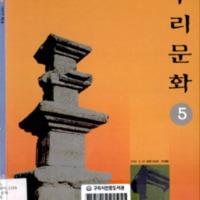 http://text.library.kr/dc0020/dc00200956/dc00200956.pdf