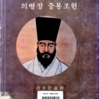 http://text.library.kr/dc0020/dc00201132/dc00201132.pdf