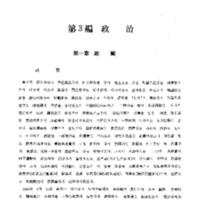 http://archivelab.co.kr/kmemory/GM00021093.pdf