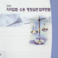 http://text.library.kr/dc0020/dc00200381/dc00200381.pdf