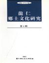 http://text.library.kr/dc2016/dc20160078/dc20160078.pdf