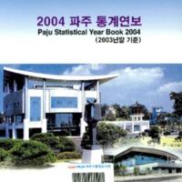 http://text.library.kr/dc0020/dc00201348/dc00201348.pdf