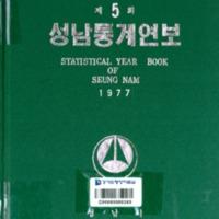 http://text.library.kr/dc0020/dc00202302/dc00202302.pdf