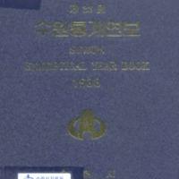http://text.library.kr/dc0010/dc00100646/dc00100646.pdf