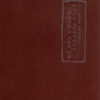 http://text.library.kr/dc0010/dc00100033/dc00100033.pdf