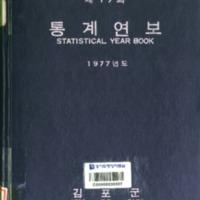 http://text.library.kr/dc0020/dc00202192/dc00202192.pdf