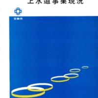 http://text.library.kr/dc0020/dc00200340/dc00200340.pdf