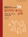 http://text.library.kr/dc0080/dc00800248/dc00800248.pdf