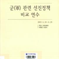 http://text.library.kr/dc0020/dc00200531/dc00200531.pdf