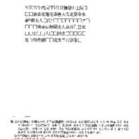 http://archivelab.co.kr/kmemory/GM00023963.pdf