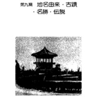 http://archivelab.co.kr/kmemory/GM00020524.pdf
