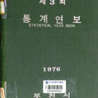 http://text.library.kr/dc0020/dc00202270/dc00202270.pdf