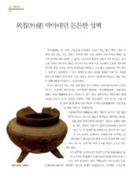 http://archivelab.co.kr/kmemory/GM00025765.pdf