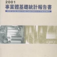 http://text.library.kr/dc0020/dc00204201/dc00204201.pdf