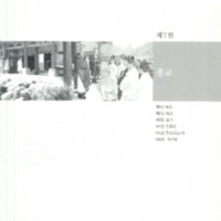 http://archivelab.co.kr/kmemory/GM00020927.pdf